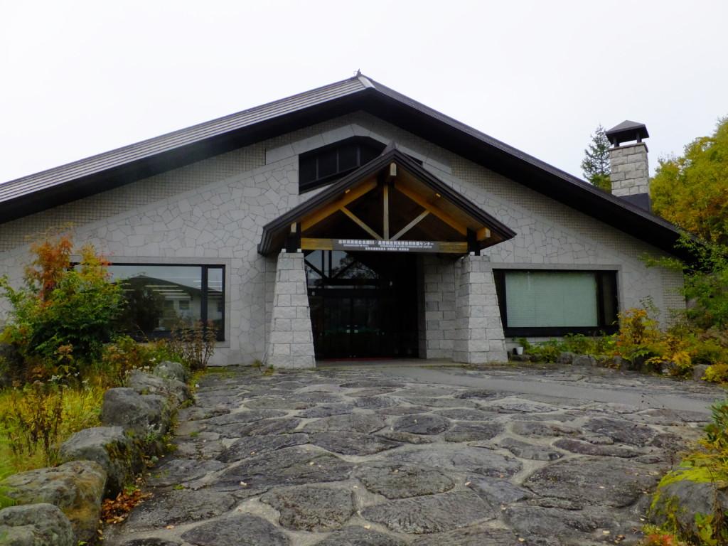雪のない自然保護センター 2016.10.13