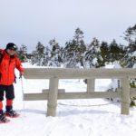 長野県志賀高原焼額山にスノーシューで登ったら スキー場はスノーシュー禁止だった 2018.2.28