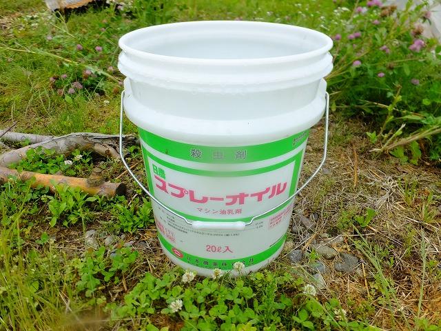 マシン油乳剤 商品名スプレーオイル 有機JAS認証の農薬