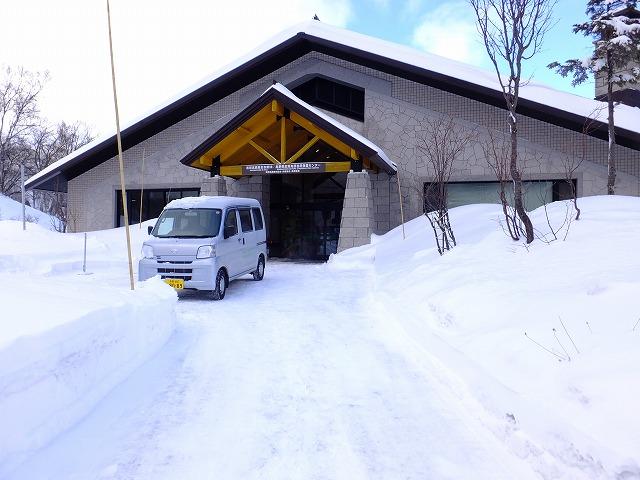 志賀高原自然保護センター