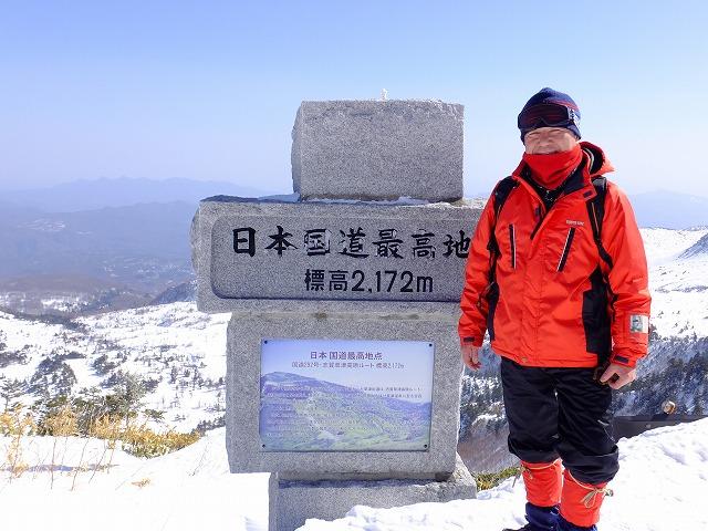 日本国道最高地点にて 2020.2.24