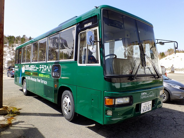 2307のバス