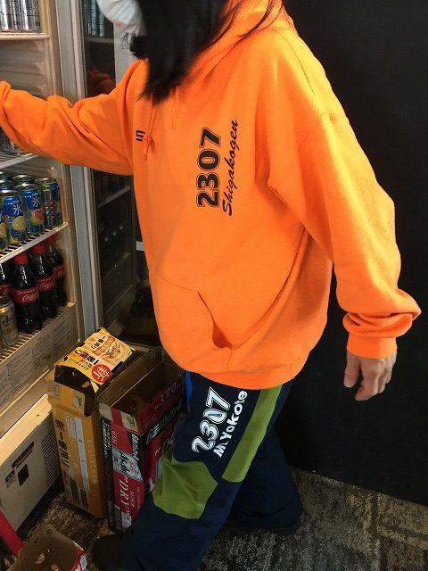 2307の服 20210323