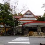 焼額山の後、志賀高原歴史記念館に寄ってみました  2016.10.25