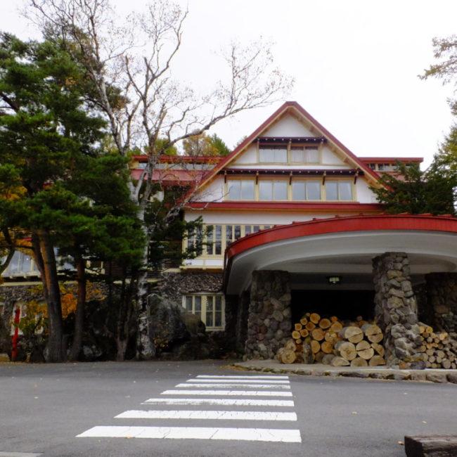 山小屋風の旧ホテル  2016.10.25