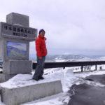 日本国道最高地点2,172mと雪の回廊を歩く 長野・群馬県境渋峠付近 2017.4.27