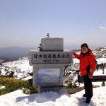 【 横手山のホントの山頂と国道最高地点 】2021年4月1日